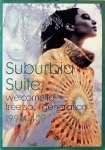 Surberbia Suite.jpg